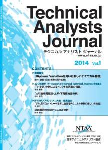 technicalanalystsjournal2014